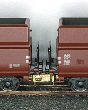 Short coupling - [SP9-0608]
