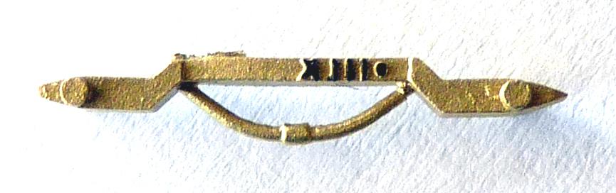 Coupling bar 13,5 mm - [SP9-0611]